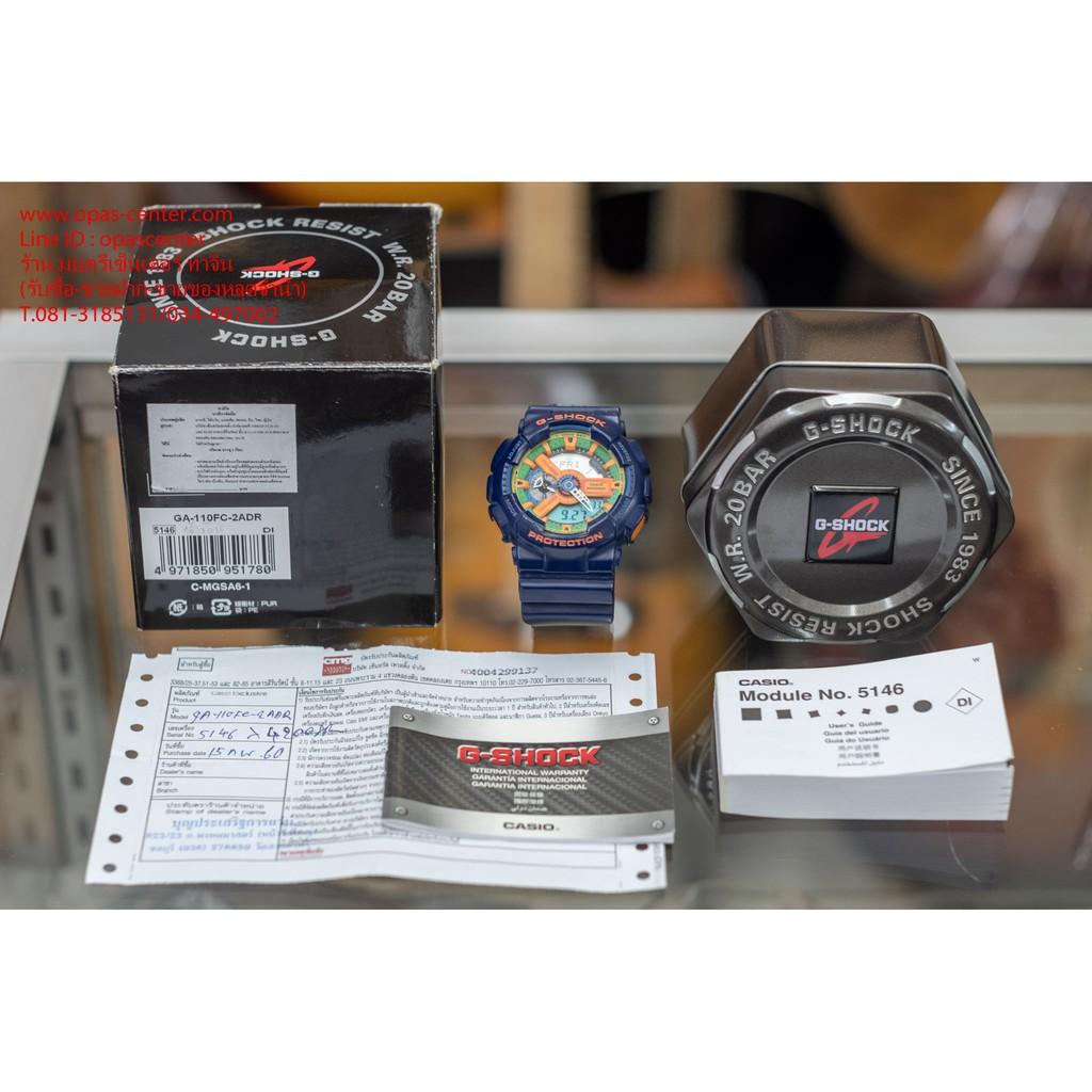 นาฬิกา CASIO G-shock รุ่น GA-110FC-2ADR ของแท้ มือสอง สภาพดี