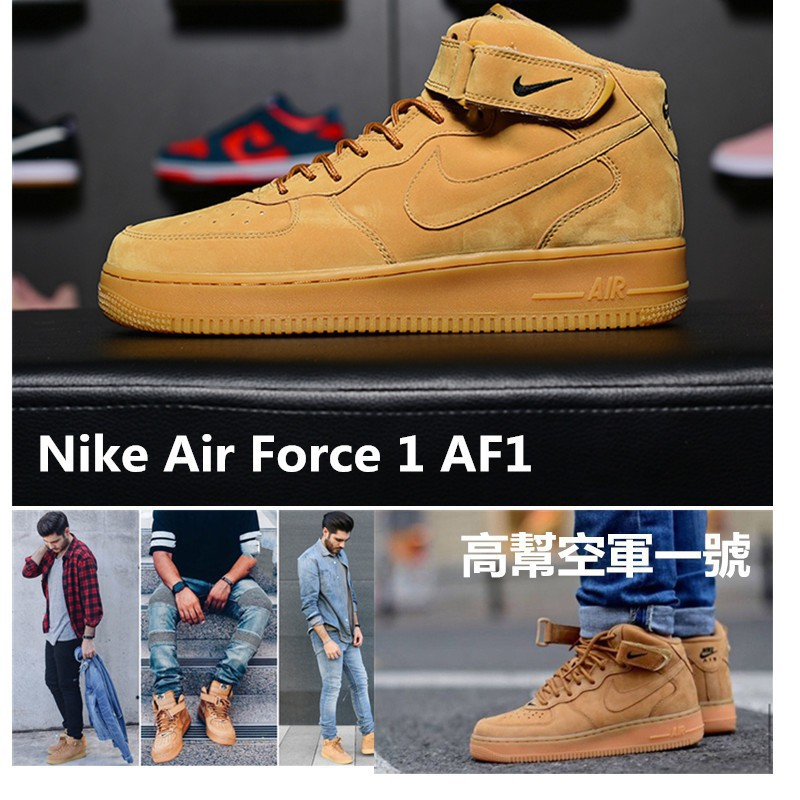 Real shot NiKe AIR Force1 AF1 Mid Air Force High shoes White red