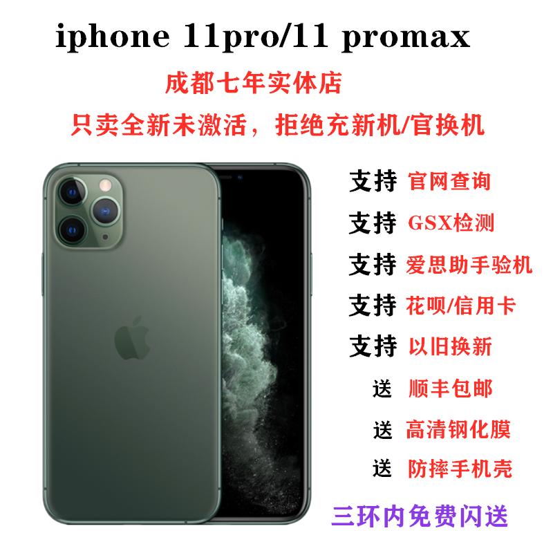เฉิงตูApple/แอปเปิล iPhone 11 Pro Maxรุ่นสหรัฐที่มีการล็อค11proไม่ได้เปิดใช้งานpromax