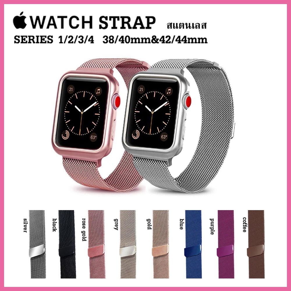 สายคล้องห่วง Milanese สำหรับ Apple Watch Series 6 5 4 3 Se โลหะตาข่ายเข็มขัดสร้อยข้อมือ Iwatch 38 มม. 42 สายนาฬิกา Apple 40 44 Mi Case เคส Applewatch สายรัด