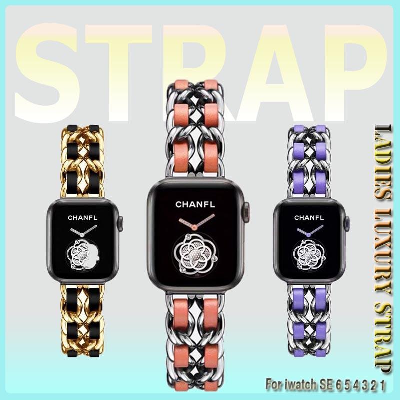 สาย applewatch สายนาฬิกา applewatch สแตนเลส สายนาฬิกาข้อมือ  สําหรับ apple watch series SE 6 5 4 3 2 1 band  สําหรับ iwa
