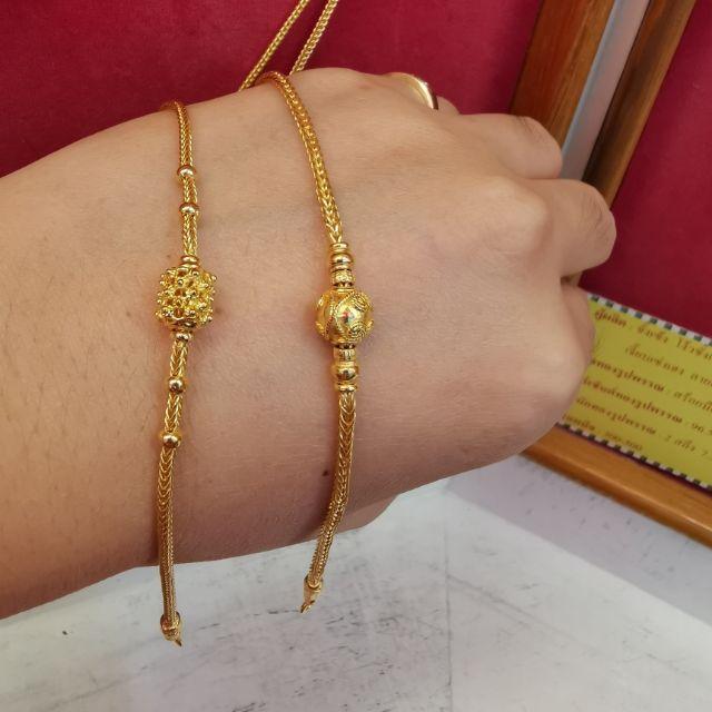 สร้อยมือทอง 96.5%  น้ำหนัก 2 สลึง ยาว 16.5cm ราคา 14,900บาท