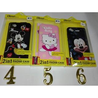 ราคาดีที่สุด เคสมือถือ Wiko Sunny 2 Plus (พร้อมกระจกด้านหน้า) ซื้อ