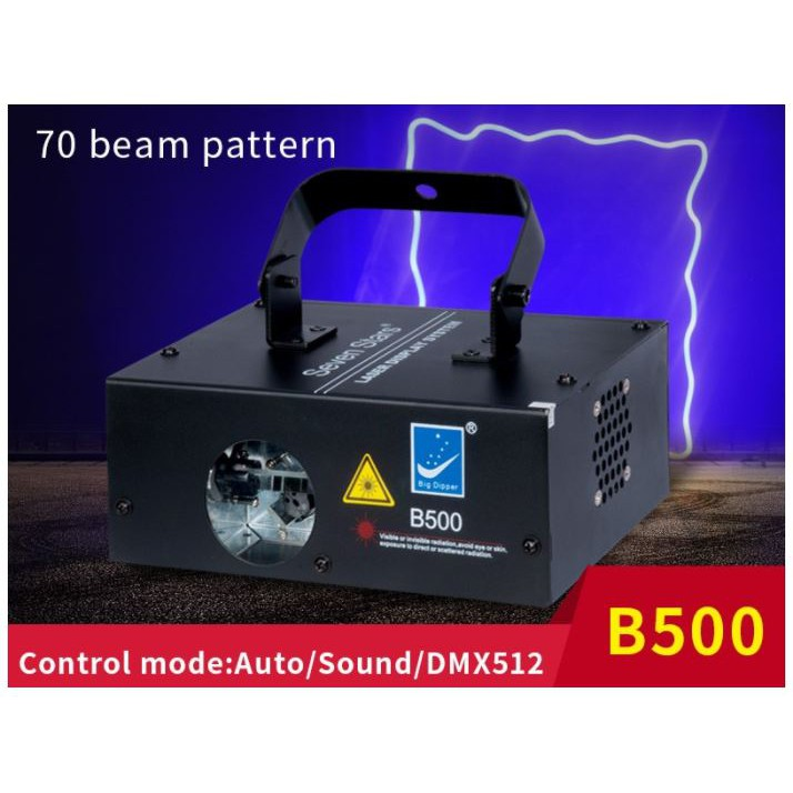 ไฟเลเซอร์ ไฟเธค ไฟผับ BIG DIPPER รุ่น B 500 แสงสีฟ้า ไฟ 220v
