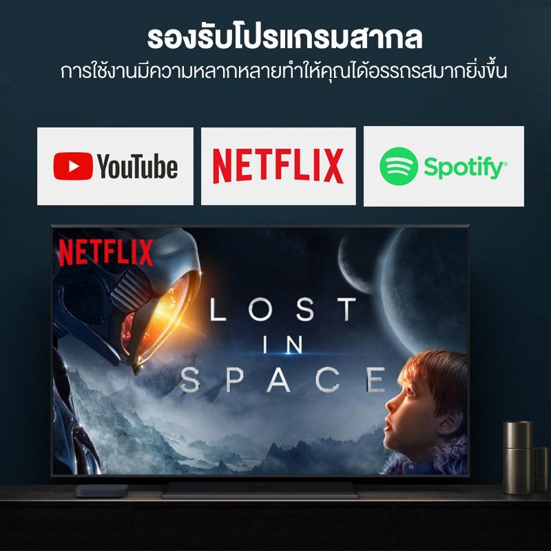 พร้อมส่ง [เหลือ 1826 code BBDORA9I] Xiaomi Mi Box S 4K กล่องแอนดรอยด์ทีวี Android TV รองรับภาษาไทย รองรับ Disney+hotstar