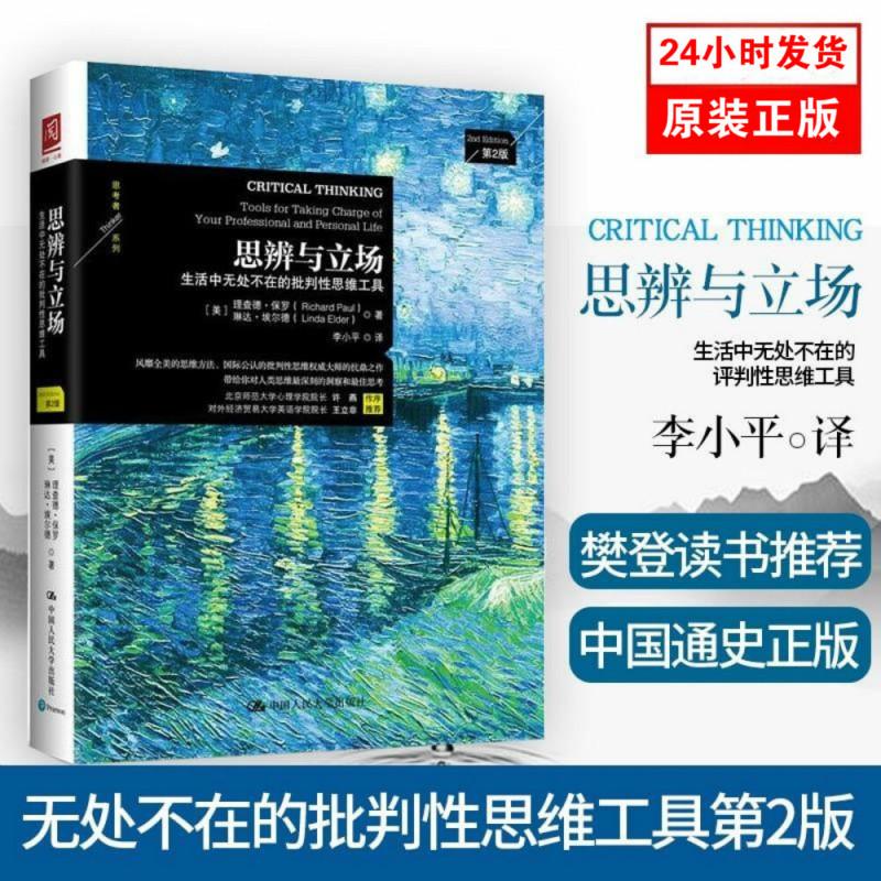 ( Publishing Books ) หนังสือจีน - 2 !