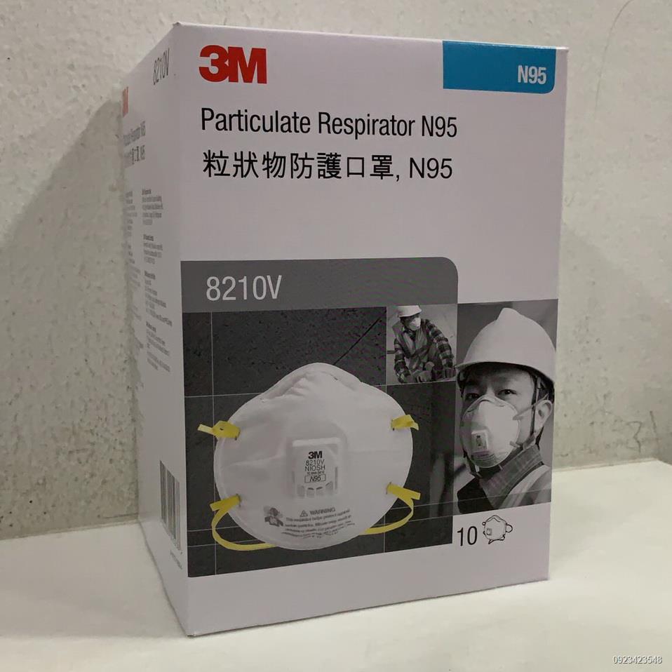 ✟3M 8210V N95 ชนิดมีวาล์ว (10ชิ้น) หน้ากากป้องกันฝุ่น Valved PM2.5 8210 (เอ็น95)