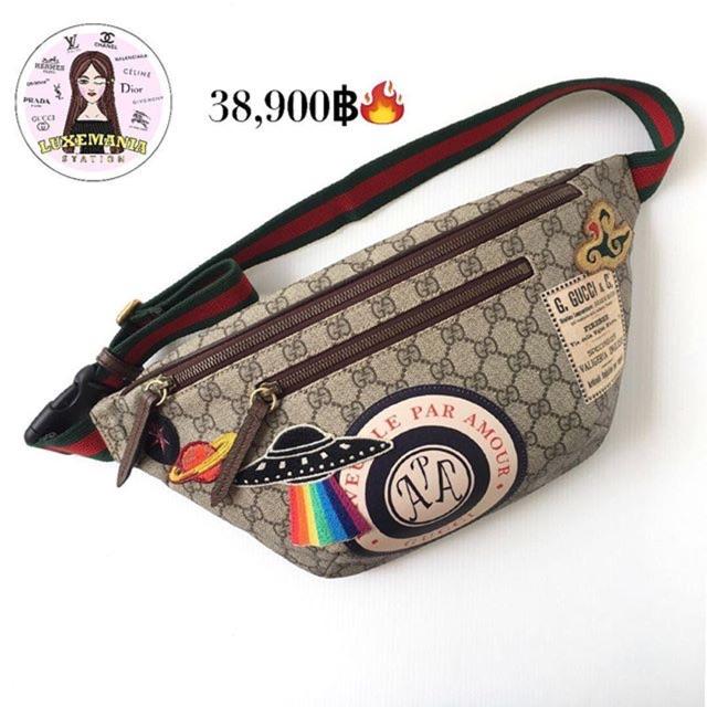 07cd025df96 New!! Children s GG Gucci Baboon Belt Bag