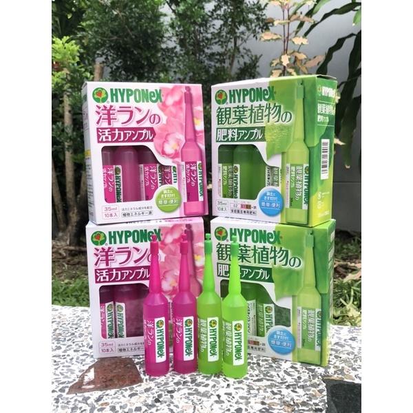 ปุ๋ยน้ำ ปัก HYPONeX ampoule สีชมพู สีเขียวอ่อน