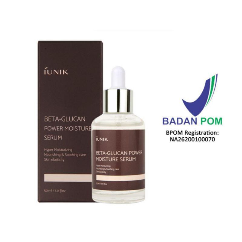 Iunik Beta Glucan เซรั่มบํารุงผิวให้ความชุ่มชื้น 50มล.