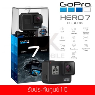 GoPro Hero 7 Action camera (Black/Silver/White)(แท้ประกันศูนย์)
