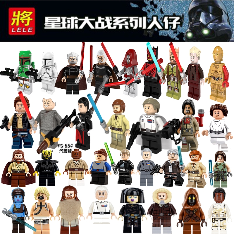Chewbacca Star Wars Jedi Sith Marvel Super Heroes Building Blocks Toy Dart Wader