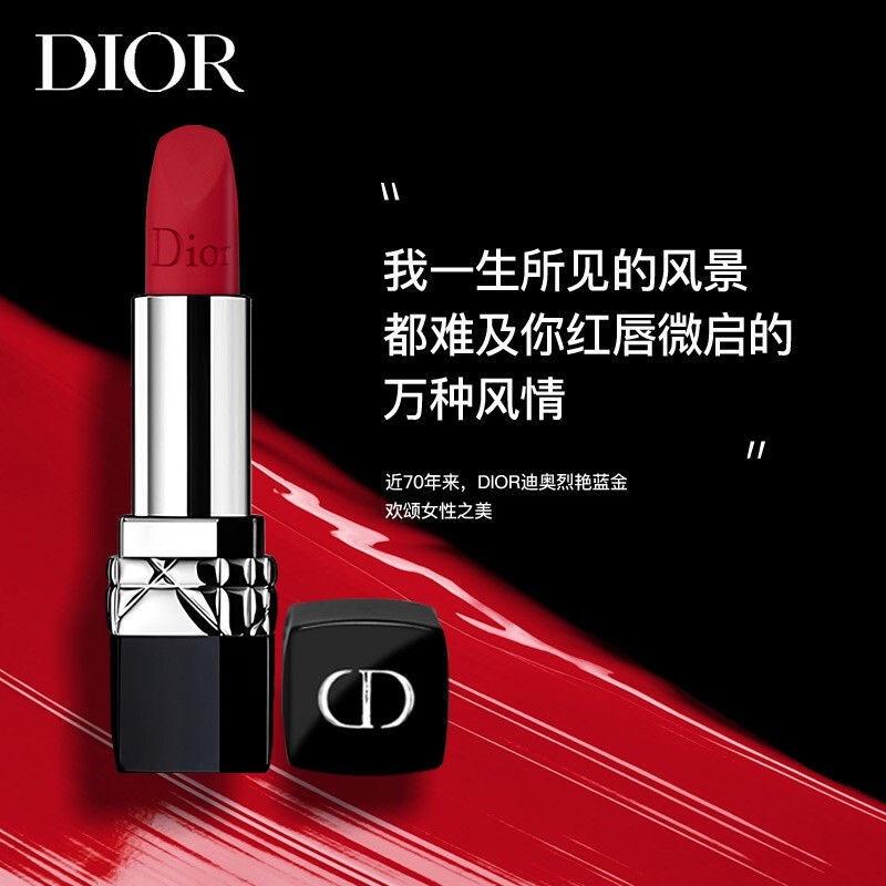 ลิปสติก Dior✟✴Dior Dior Intense Blue Gold Lipstick 3.5g Black Tube Classic Lipstick Dior 999 Matte 999