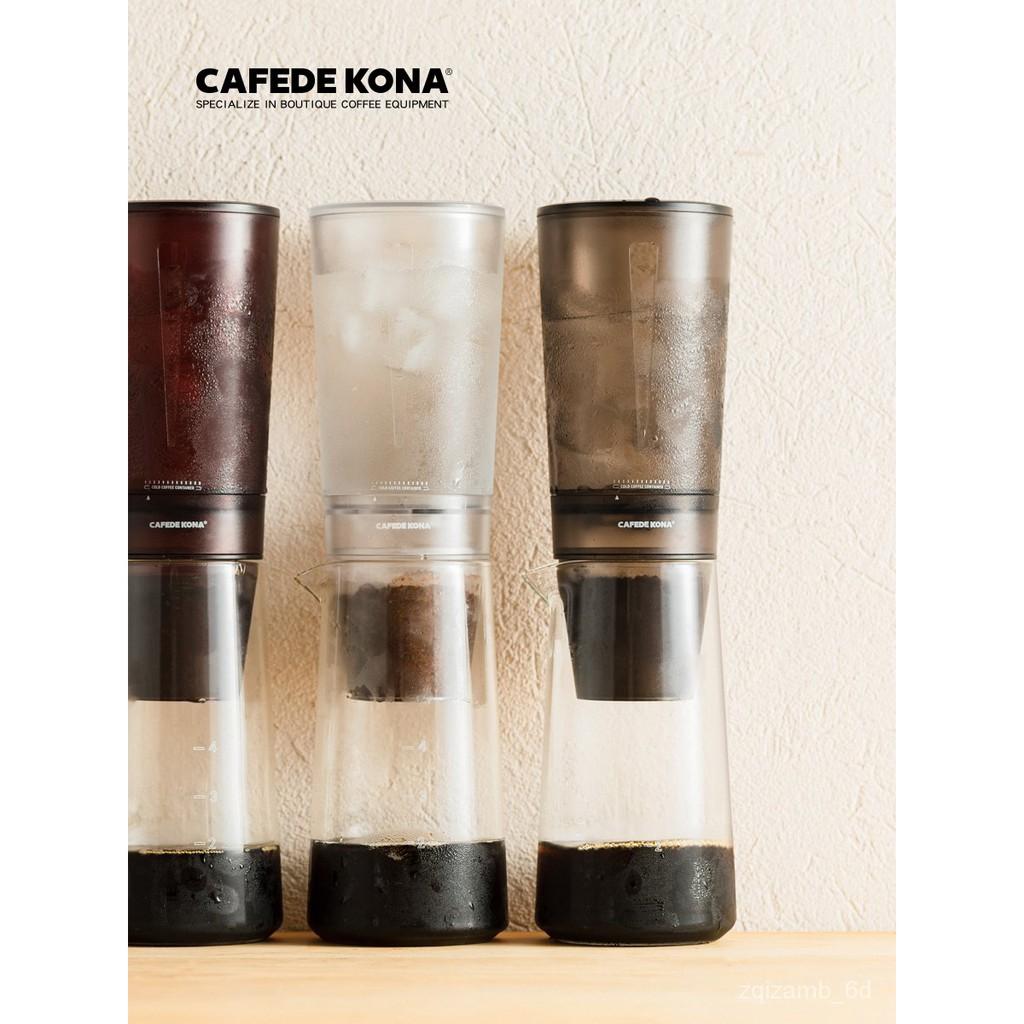 CAFEDE KONAเบียร์เย็นหม้อกาแฟ เครื่องทำน้ำแข็งแบบหยด สกัดเย็นหม้อ เบียร์เย็นหม้อกาแฟ
