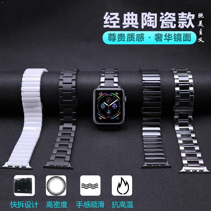 ❍✽สายนาฬิกา Apple เซรามิกฝ้า applewatch นาฬิกา iwatch chain สายสแตนเลสโลหะ SE/6/5/4 /3/2 generation series strap 44/40mm
