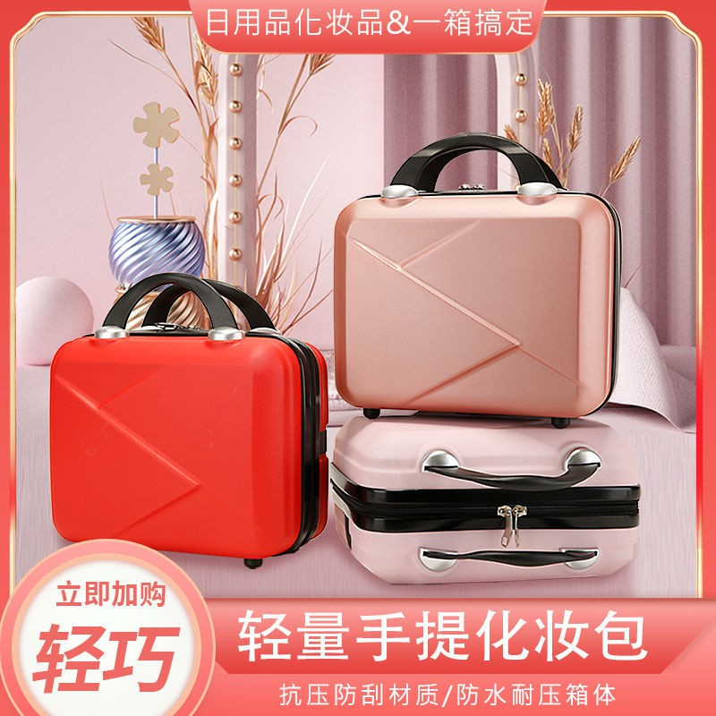 【กระเป๋าถืออื่นๆ】【กระเป๋าเดินทางอื่นๆ】【กระเป๋าถือผู้หญิง】♂▦❣14 นิ้ว กระเป๋าเดินทาง การเก็บรักษา กระเป๋า กระเป๋าเครื่องสำ