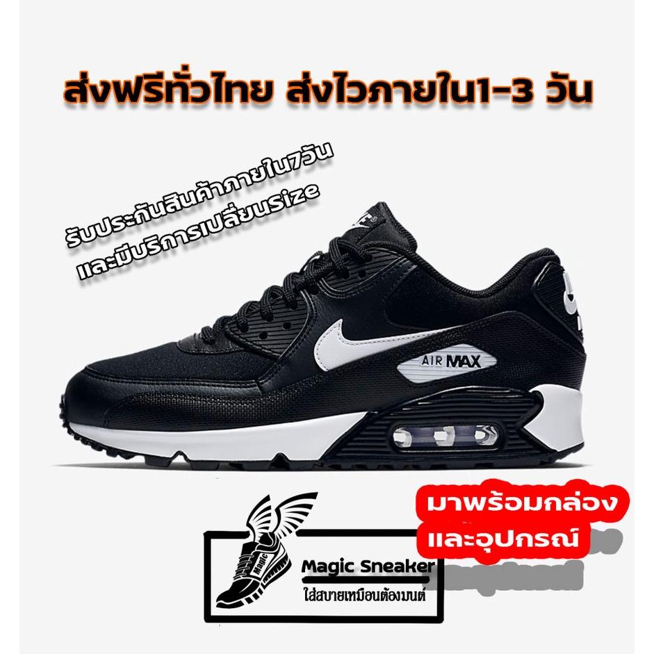 Air Max 90 Black/White Size 37-45 รองเท้าผ้าใบ รองเท้าวิ่ง ชาย หญิง รองเท้ากีฬา