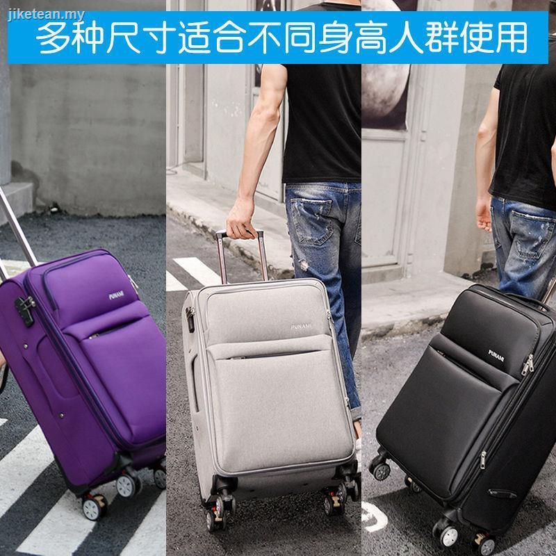 กระเป๋าเดินทางล้อลากผ้าอ๊อกซ์ฟอร์ด 28 นิ้ว 24 นิ้ว 26 นิ้วมีรหัสผ่านสําหรับผู้ชายผู้หญิง