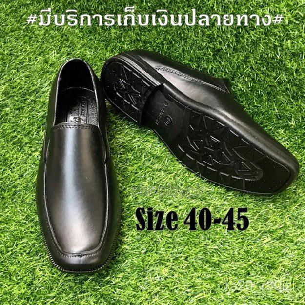 รองเท้าสีดำรองเท้าคัชชูผู้ชายสีดำ มีบริการเก็บปลายทาง งานยาง/ทรงสวย/นุ่มเท้า Wqj7