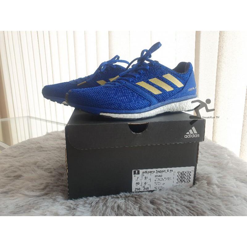 รองเท้าวิ่ง Adidas Adizero Japan 4 M