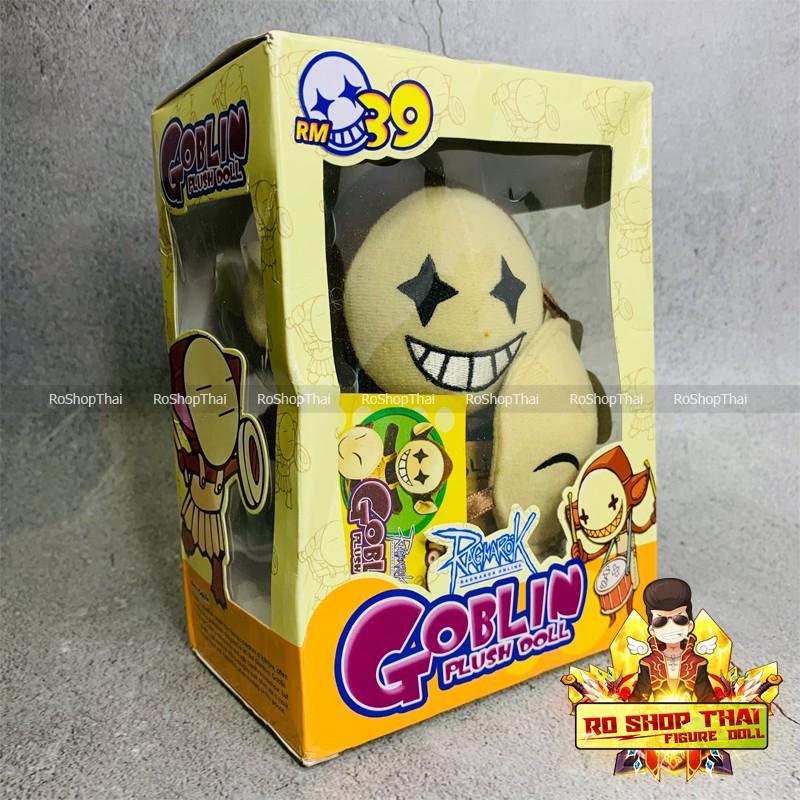ตุ๊กตา Ragnarok Online Goblin Plush Doll ลิขสิทธิ์แท้หายากของเก่าสะสม แรร์ไอเท็ม