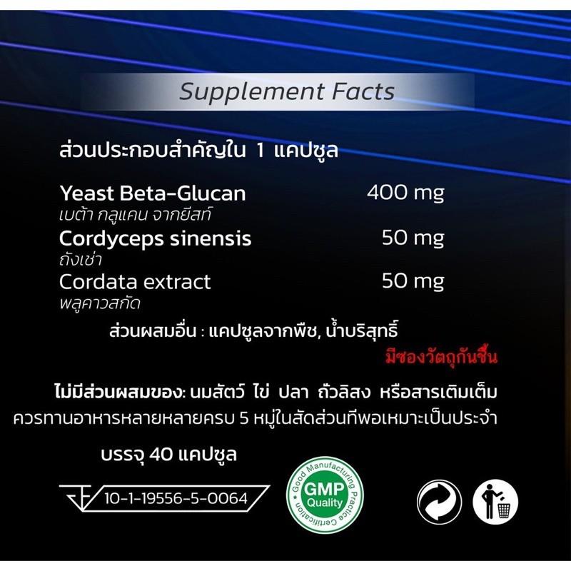 Enterofuril giardia kezelésére