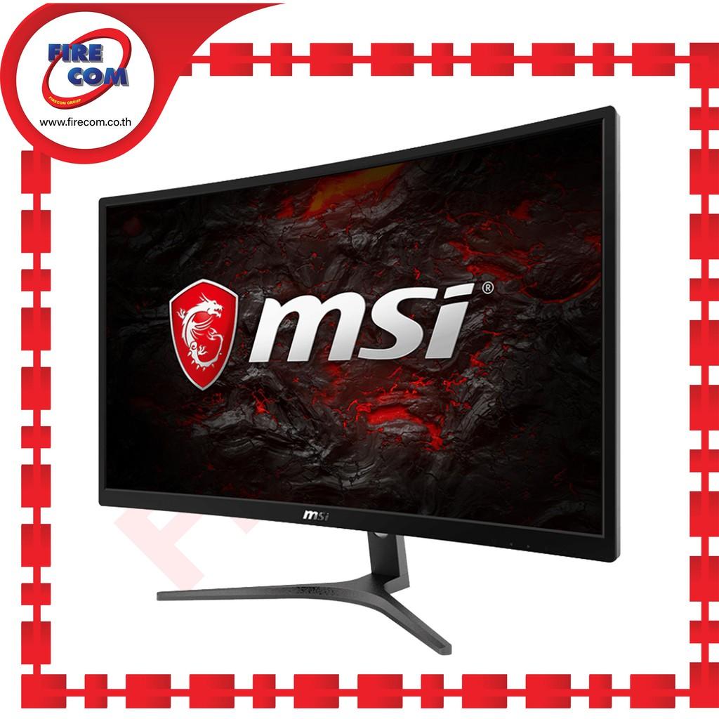 """จอคอมพิวเตอร์ Monitor MSI OPTIX G241VC 23.6"""" Curevd Gaming 75Hz.1ms. (HDMI,VGA)สามารถออกใบกำกับภาษีได้"""