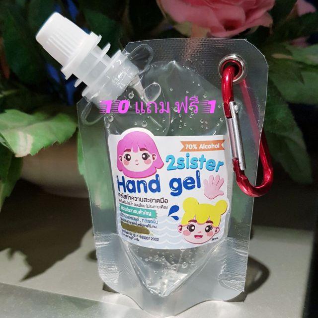 🚙พร้อมส่งจ้าา เจลล้างมือพร้อมที่ห้อย(คละสี)ทุกชิ้นค่ะ