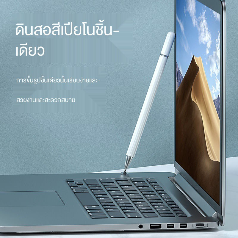 【COD】applepencil applepencil 2 ปากกาทัชสกรีน android สไตลัสa❡♦Touch screen pen, mobile phone, tablet, Apple Android,