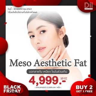 Black Friday : Meso Aesthetic Fat 10 CC