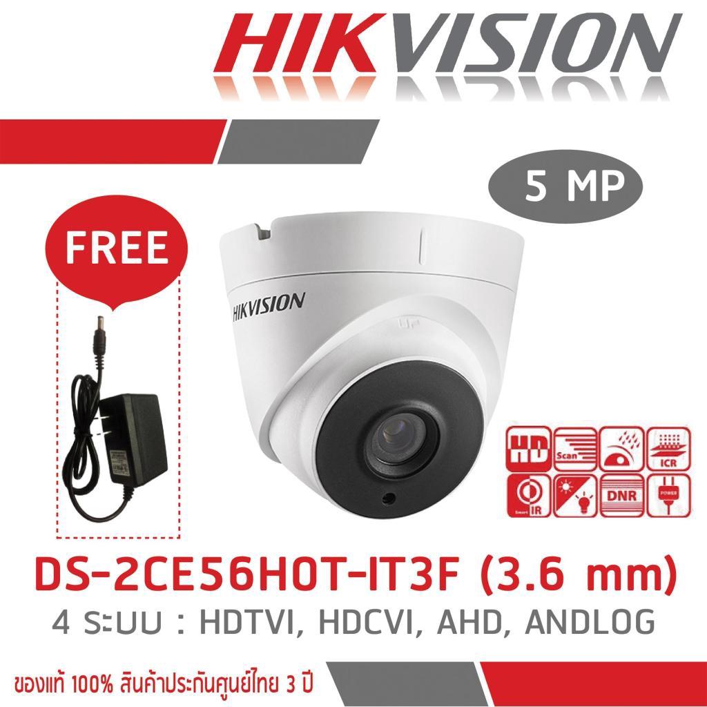 กล้องวงจรปิด Hikvision 4in1 รองรับ 4 ระบบ(TVI/CVI/AHD/ANALOG) ความละเอียด 5 MP รุ่นDS-2CE56HOT-IT3F (3.6 mm) (มีปุ่มปรับ