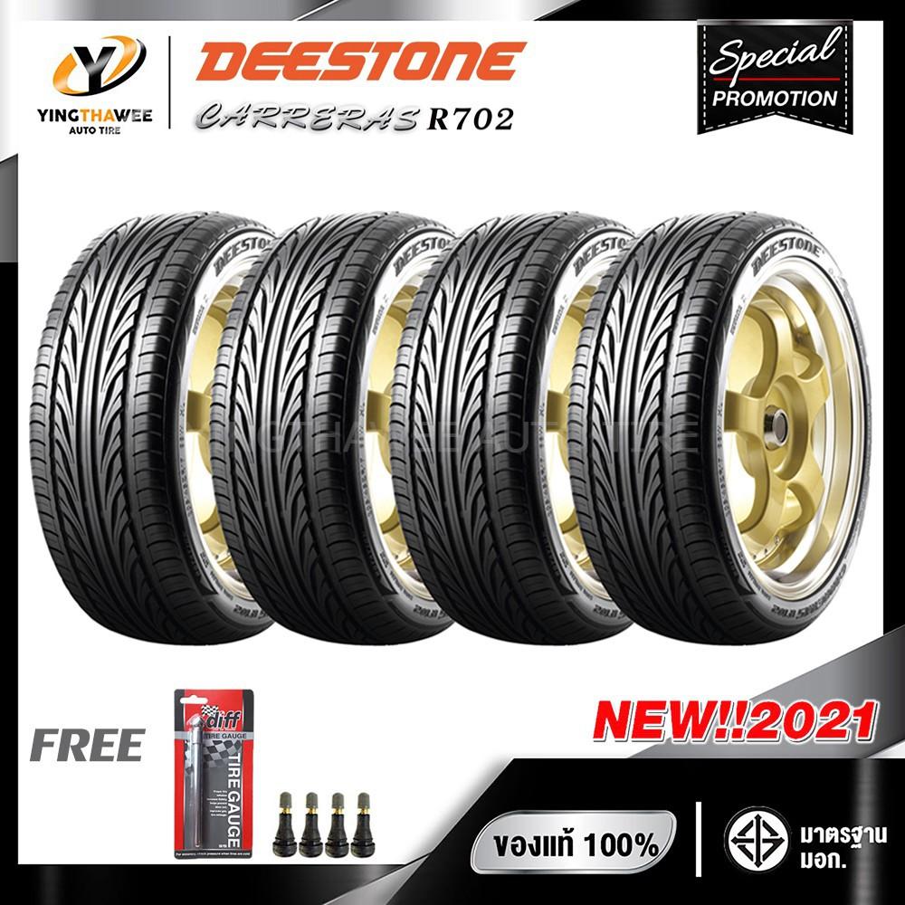 ยาง deestone [จัดส่งฟรี] DEESTONE 265/50R20 ยางรถยนต์ รุ่น R702 จำนวน 4 เส้น (ปี2021) แถม เกจวัดลมยาง 1 ตัว + จุ๊บยาง 4