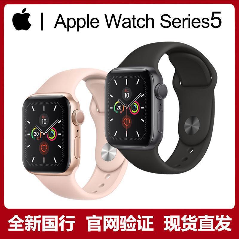 สร้อยข้อมือสมาร์ท✤▲Apple Apple Watch Series5 Smart Watch iWatch S5 Sports Band GPS Honeycomb 5th Generation