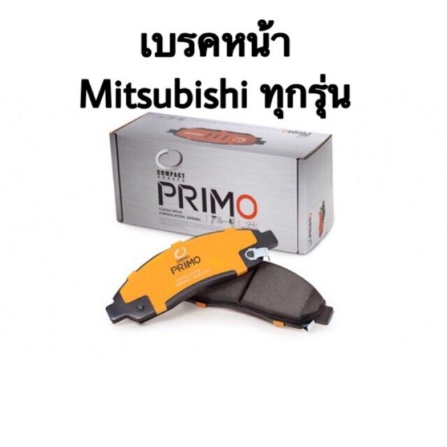 เบรคหน้า Mitsubishi ทุกรุ่น Mirage Attrage Lancer Space wagon Triton Pajero L200 Compact Primo