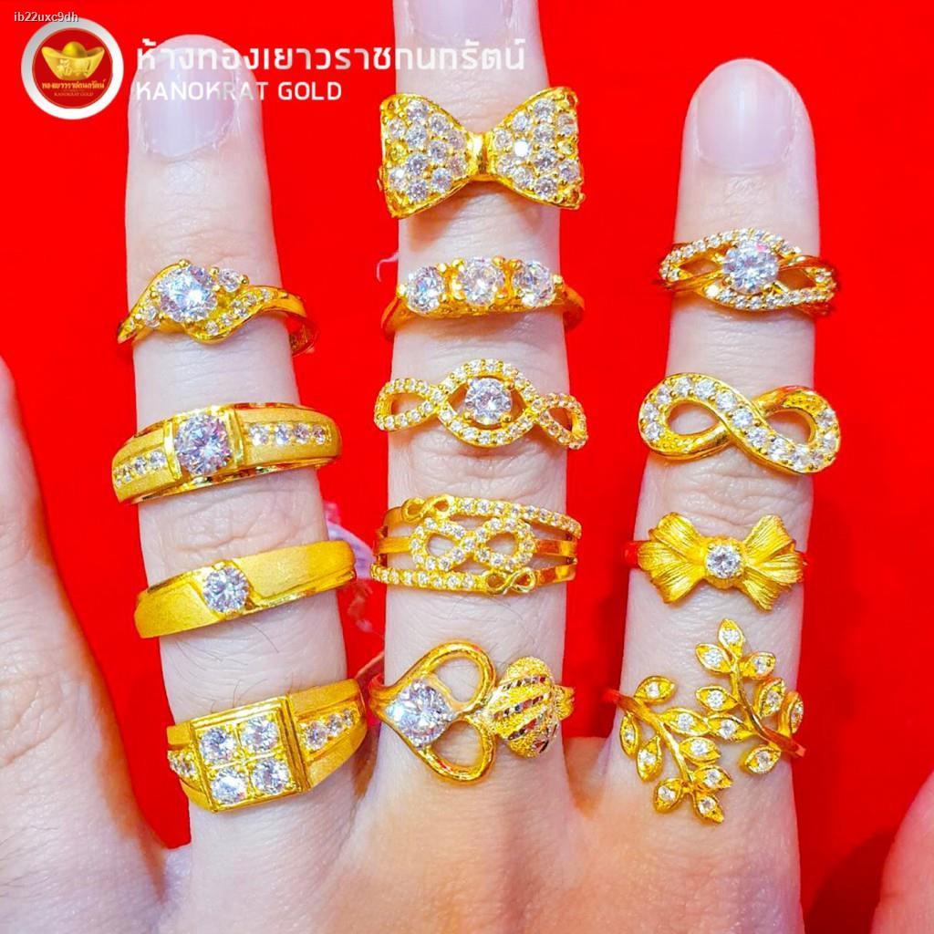 ราคาต่ำสุด▣❆KNR แหวนทอง 1 สลึง งาน2สี เพชรรัสเซีย ลงยา ดอกไม้