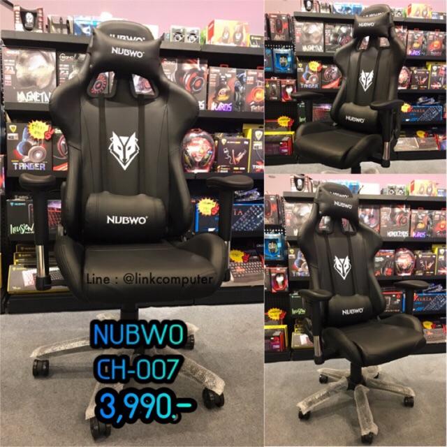 NUBWO GAMING CHAIR CH-007 เก้าอี้เกมมิ่งเกียร์ เก้าอี้เกม เก้าอี้คอม