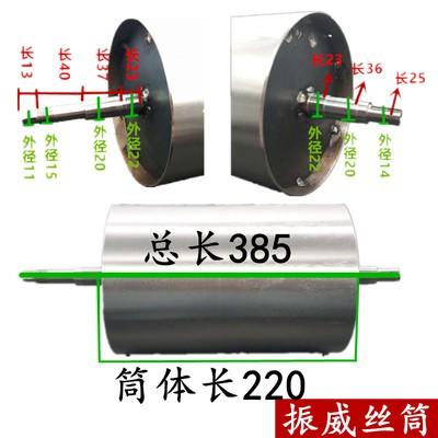 ☆セ🔥จัดส่งที่รวดเร็ว🔥อุปกรณ์ตัดลวด Ningbo Zhenwei เครื่องมือเครื่องจักรลำเลียงลวดกระบอกลูกกลิ้งลวดเก็บลวดขนาดต่างๆสามาร