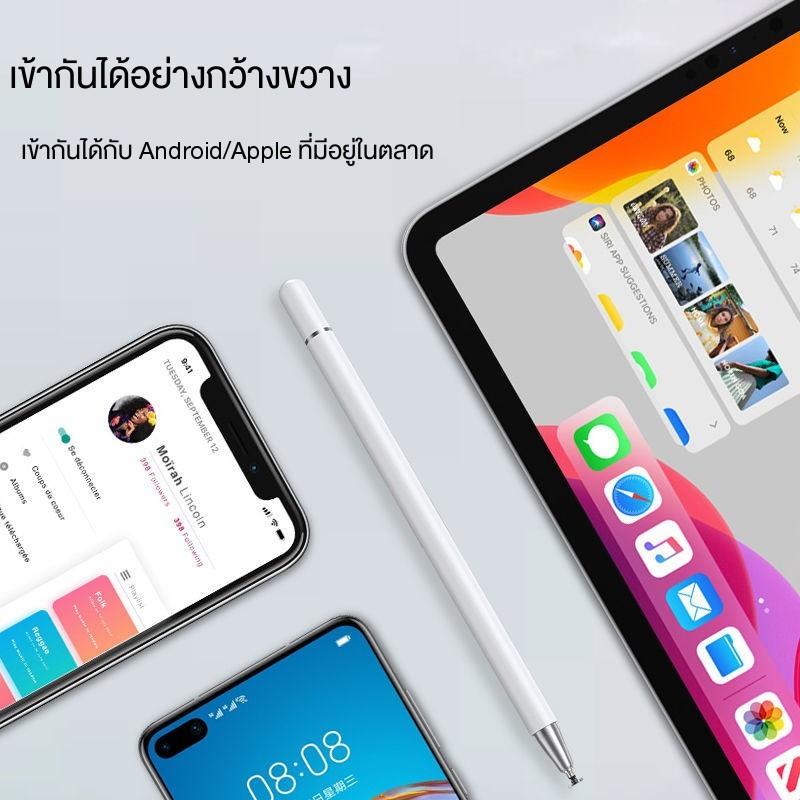 【COD】applepencil applepencil 2 ปากกาทัชสกรีน android สไตลัสa┇✹หน้าจอสัมผัสปากกา ipad โทรศัพท์มือถือแท็บเล็ตแอปเปิ้ลเ