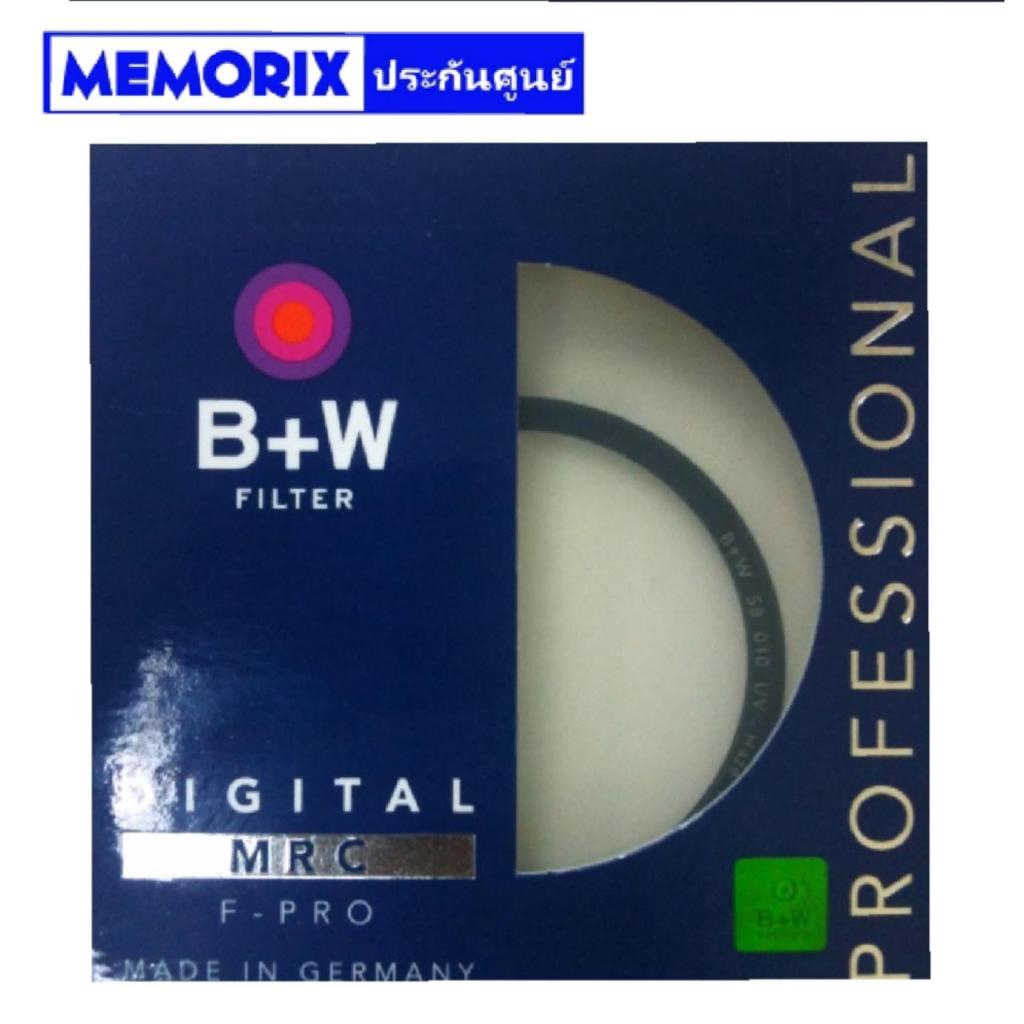 Clear B+W 43mm UV HAZE MRC FILTER 43 MMlear B+W 43mm UV HAZE MRC FILTER 43 MM