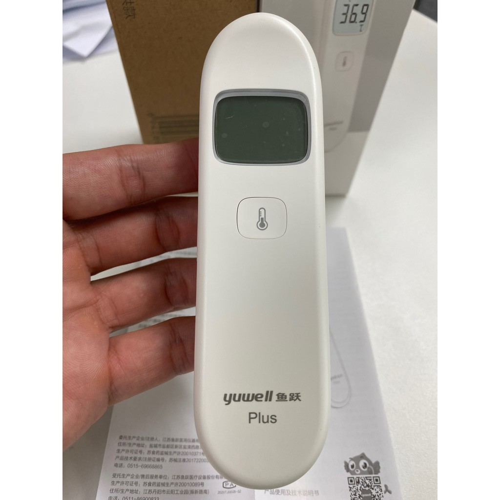 เครื่องวัดอุณหภูมิNon-Contact Forehead Body Infrared thermometer เหมือนกันกับของทางโรงพยาบาลใช้นะคะ YUWELL YHW-3