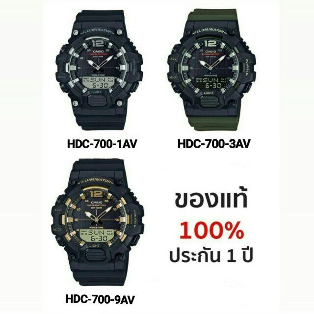 CASIO รุ่น HDC-700 HDC700
