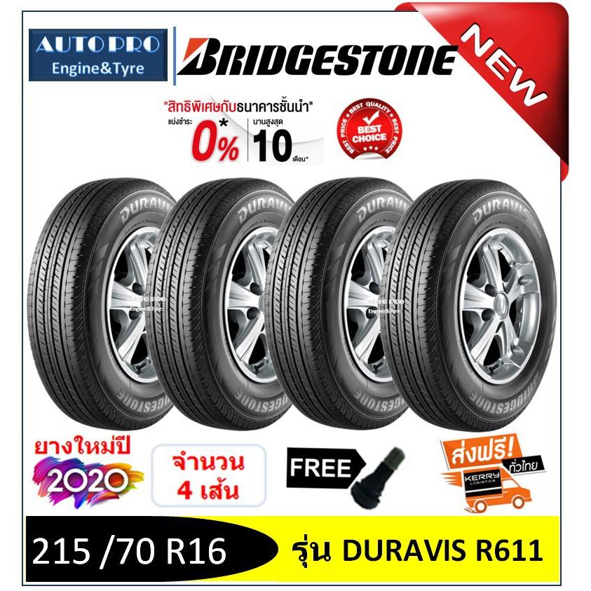 215 /70 R16 Bridgestone DuraVis R611 (4 เส้น) ยางใหม่ผลิตปี2020 *** ใหม่สุด ผ่อน 0% 10 เดือน ***