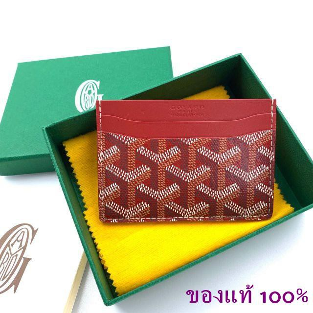 New Goyard Card Holder Red Colorของแท้ 100%