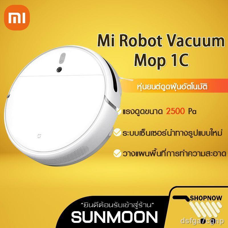 ﹊✤[เหลือ 5340 code ABCVD150] Xiaomi Mi Robot Vacuum Mop 1C หุ่นยนต์ดูดฝุ่นอัตโนมัติ ถ
