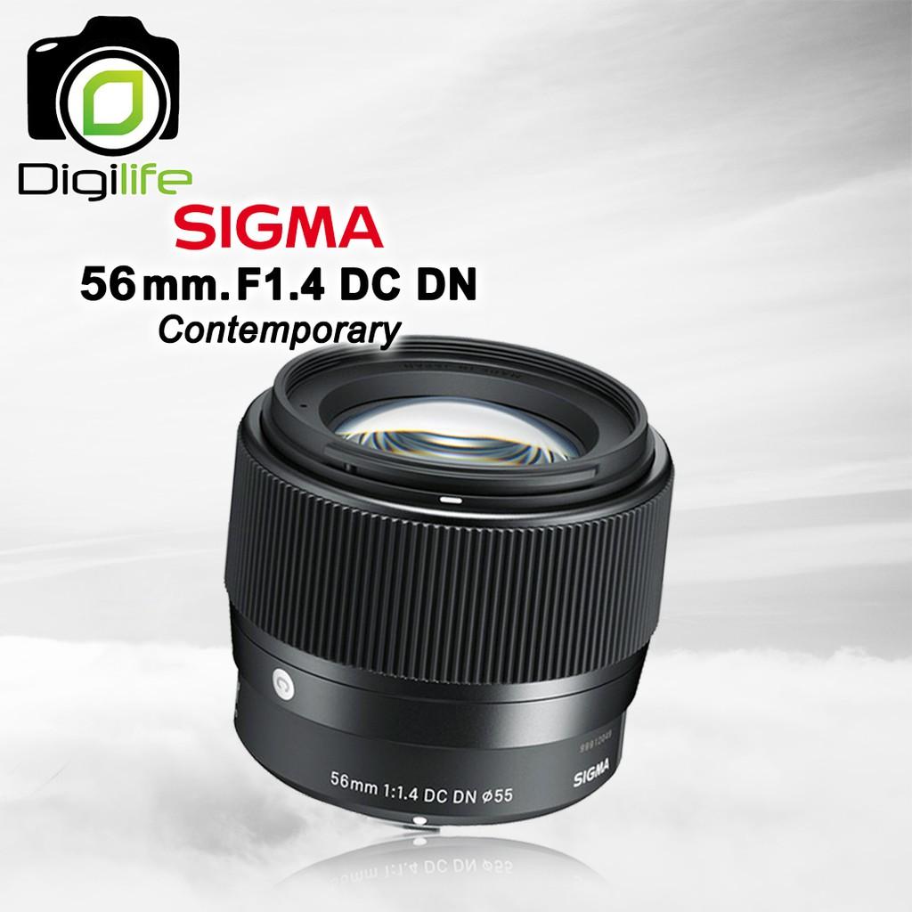 Sigma Lens 56 mm. F1.4 DC DN (Contemporary) มิลเรอร์เลส - รับประกันร้าน Digilife Thailand 1ปี