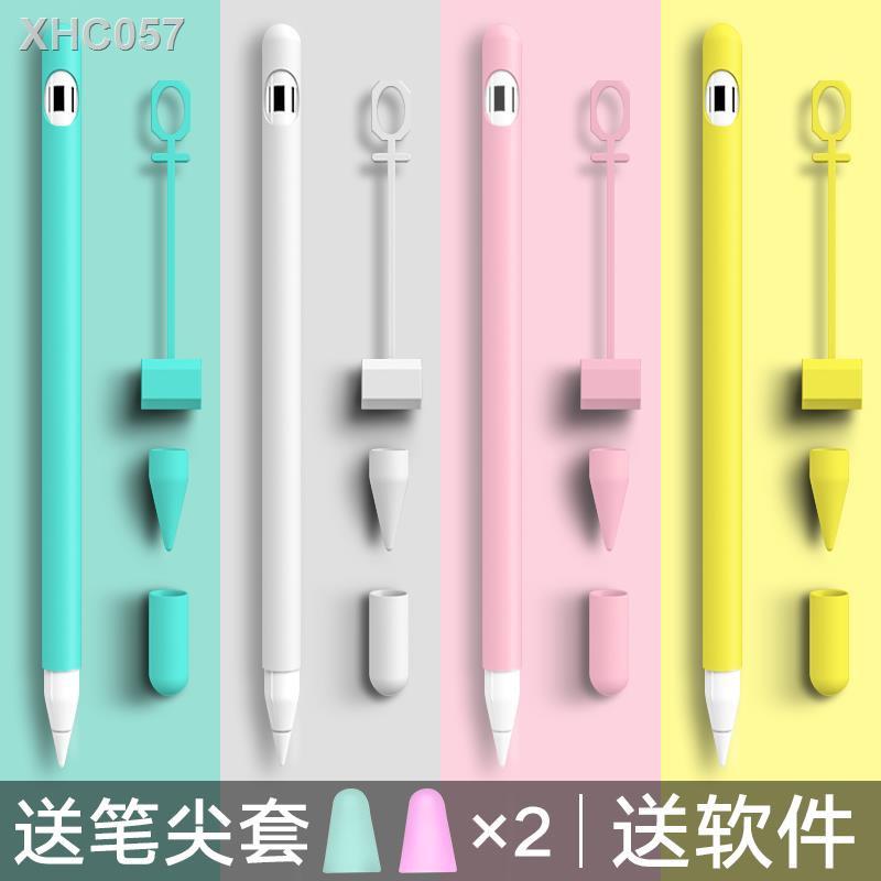 เคสซิลิโคนกันกระแทกสําหรับ Apple Pencil Case Ipencil2