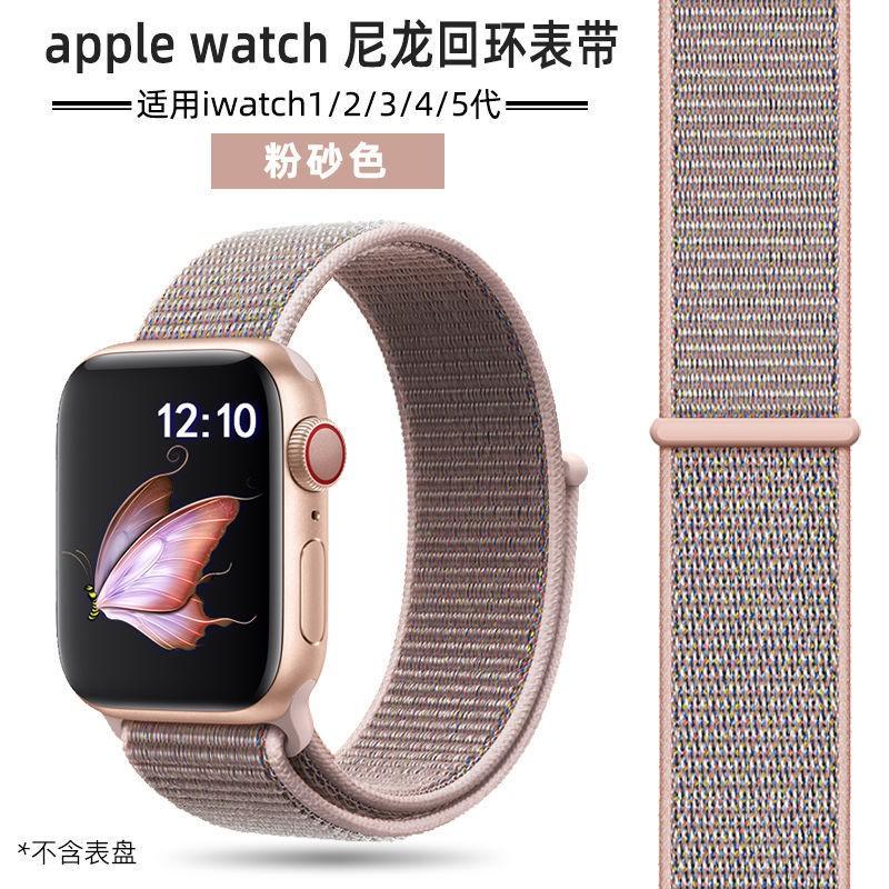 สาย applewatch สายแอปเปิ้ลวอช Apple Watch Table กับ iWatch รุ่นใหม่รุ่นที่ 6 / SE Smart Watch รุ่น AppleWatch สายรัดข้อม