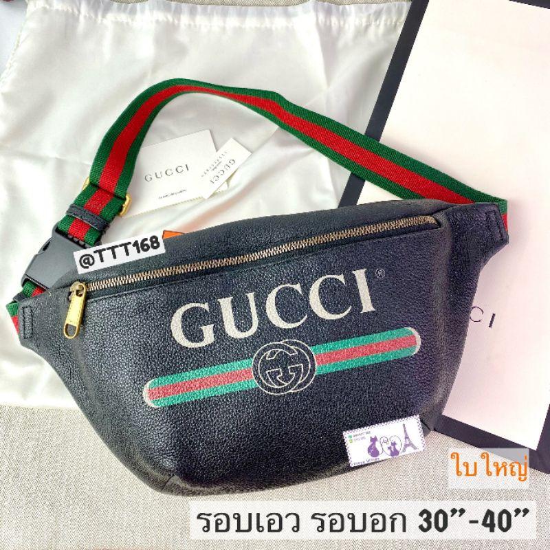 Gucci Belt Bag  Black กระเป๋าคาดอก  ขนาดใหญ่ size 90 95 ของแท้