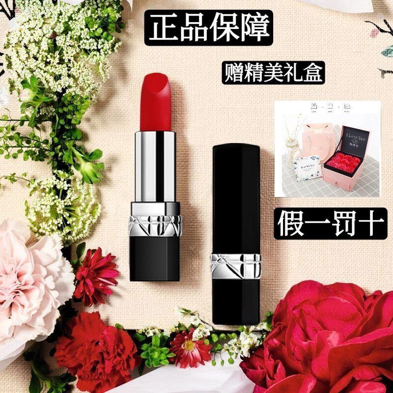 ☍[ของแท้] Dior Lipstick Flame Blue Gold Classic 999 Matte Big Brand Lipstick กล่องของขวัญ