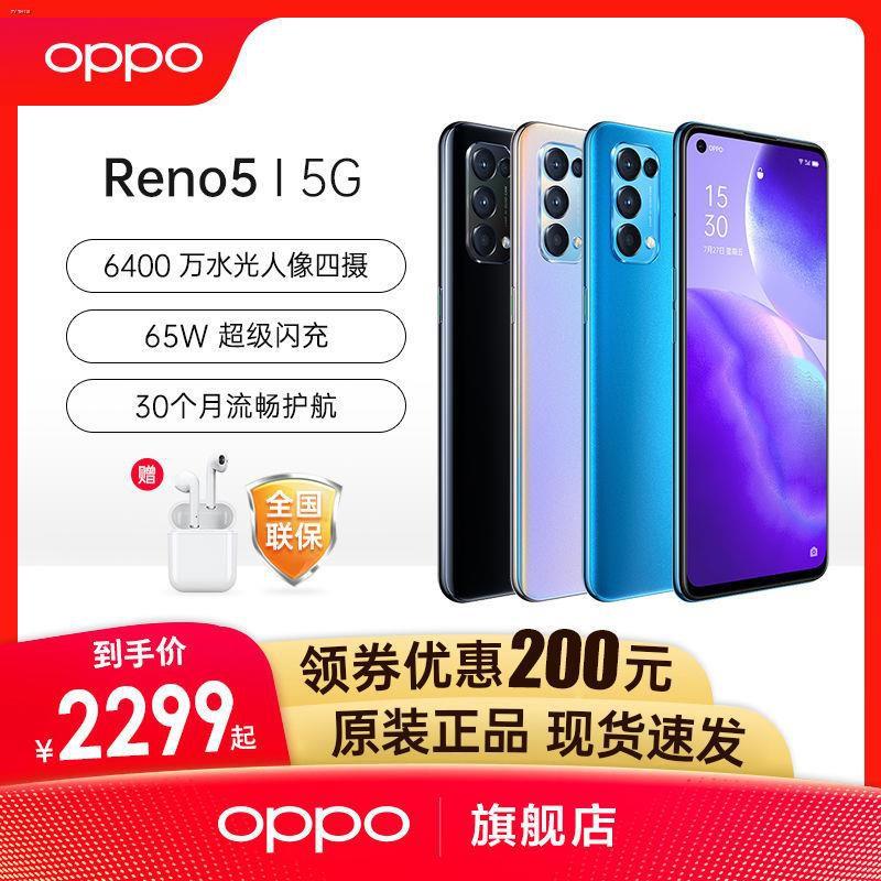 ☑[ส่วนลดสูงสุด 300] OPPO Reno5 5G กล้องเรือธง สมาร์ทโฟน OPPO reno5 โทรศัพท์มือถือ